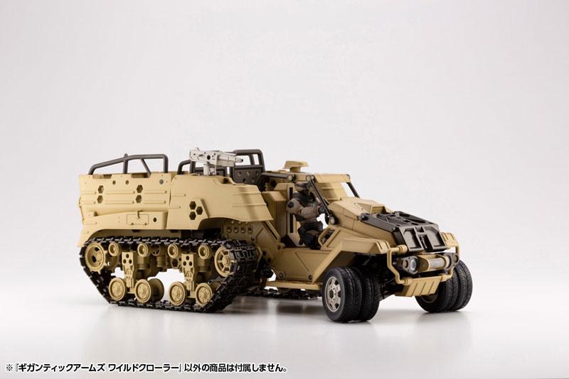 M.S.G ギガンティックアームズ『ワイルドクローラー』プラモデル-019
