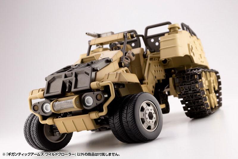 M.S.G ギガンティックアームズ『ワイルドクローラー』プラモデル-020