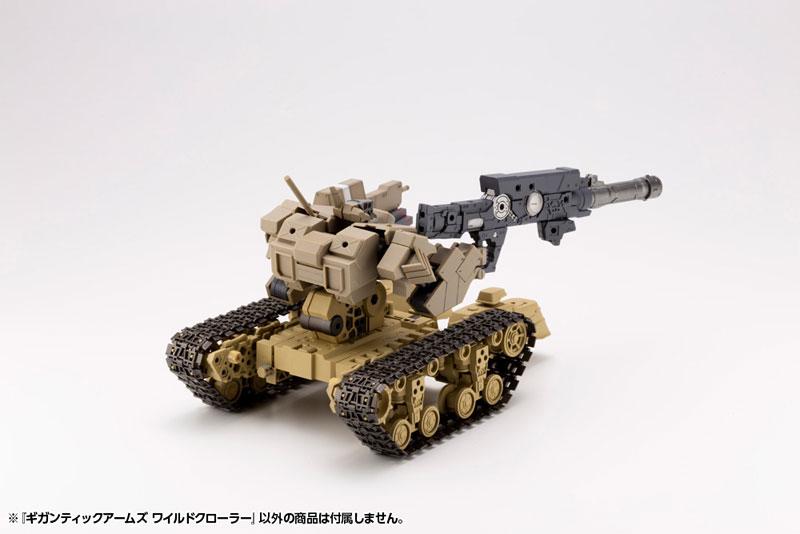 M.S.G ギガンティックアームズ『ワイルドクローラー』プラモデル-024