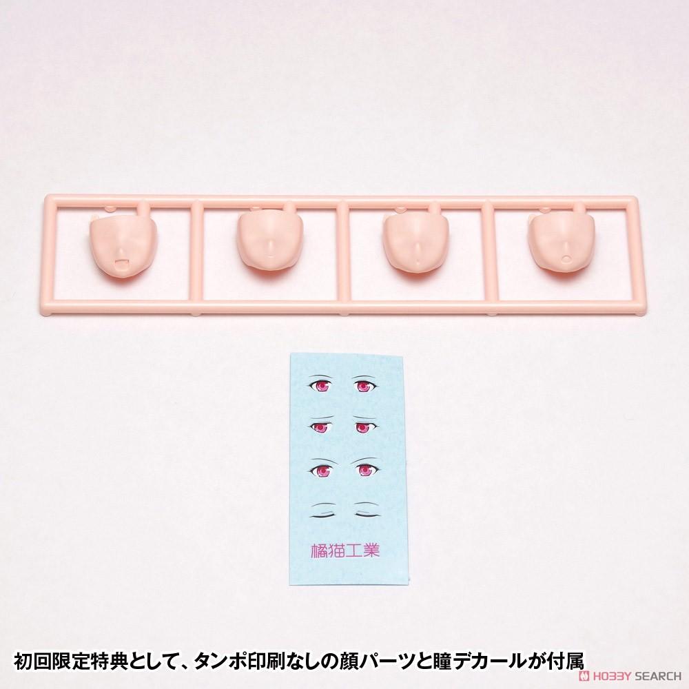 MULTI PURPOSE HUMANOID ROBOT『C.A.T.-00』橘猫工業 プラモデル-011