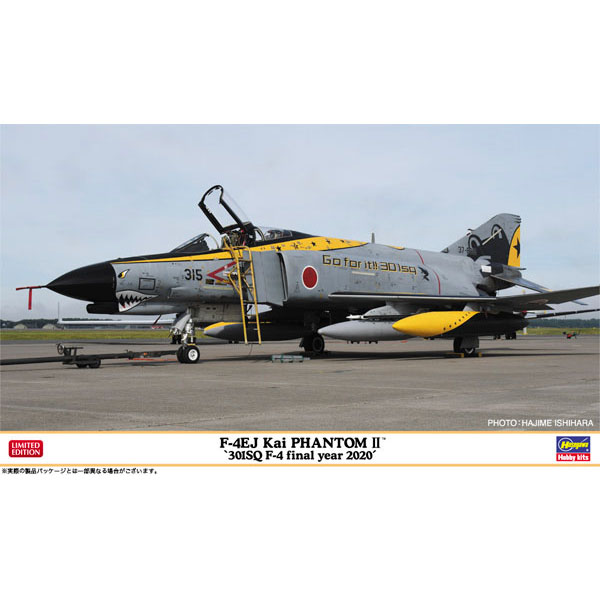 "1/72『F-4EJ改 スーパーファントム ""301SQ F-4ファイナルイヤー 2020""』プラモデル"