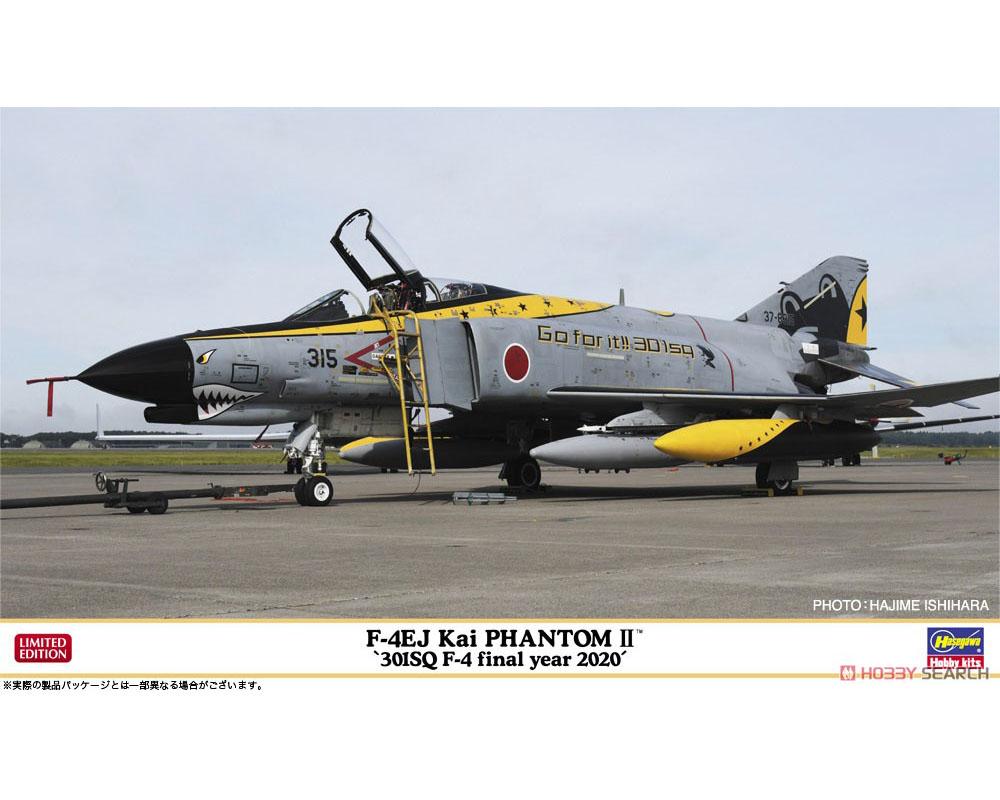 "1/72『F-4EJ改 スーパーファントム ""301SQ F-4ファイナルイヤー 2020""』プラモデル-001"