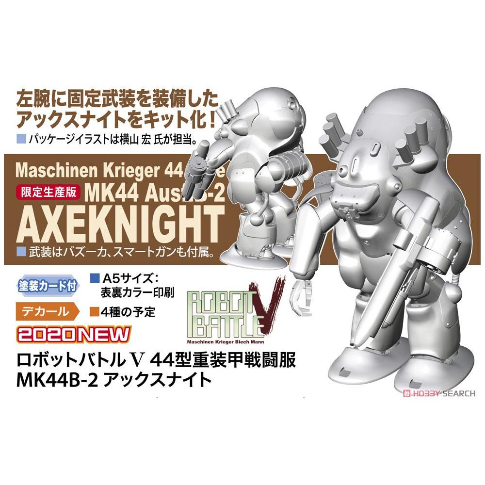 マシーネンクリーガー『ロボットバトルV 44型重装甲戦闘服 MK44B-2 アックスナイト』1/20 プラモデル-001