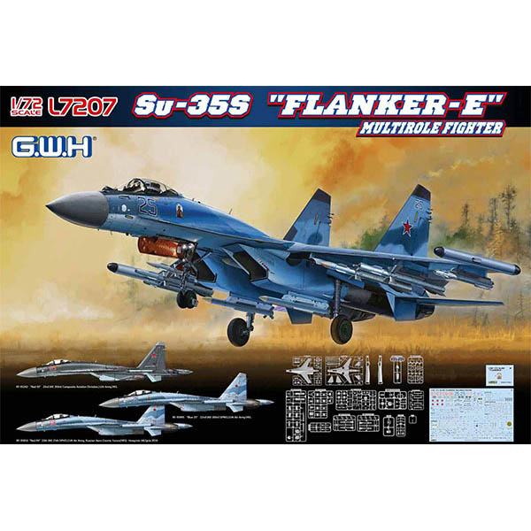 1/72『ロシア空軍 Su-35S フランカーE』プラモデル