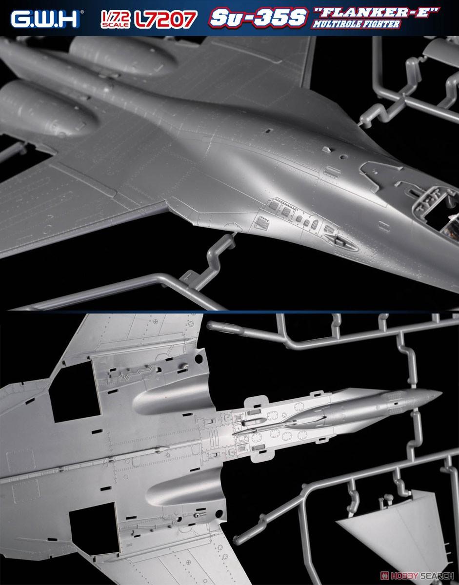 1/72『ロシア空軍 Su-35S フランカーE』プラモデル-003