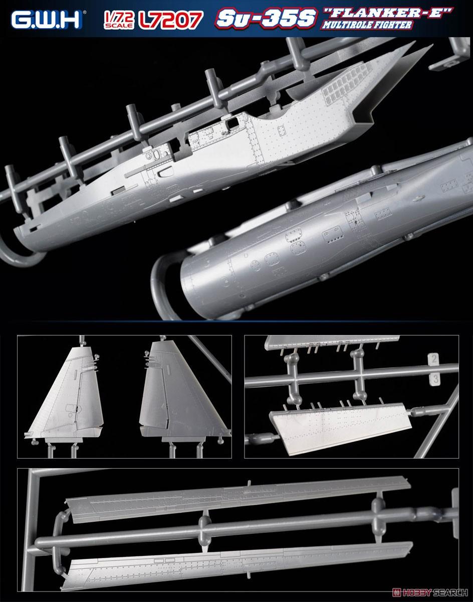 1/72『ロシア空軍 Su-35S フランカーE』プラモデル-005