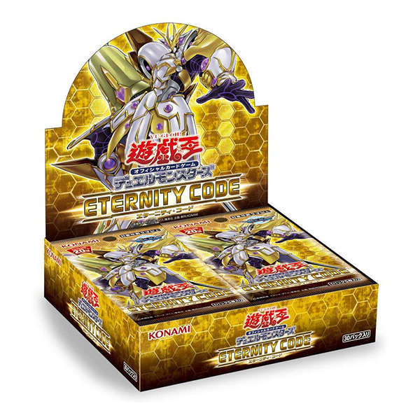 遊戯王OCG デュエルモンスターズ『ETERNITY CODE BOX(エターニティ・コード)』トレカ