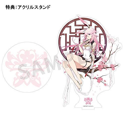 崩壊3rd『八重桜 チャイナドレスVer.』1/8 完成品フィギュア-011