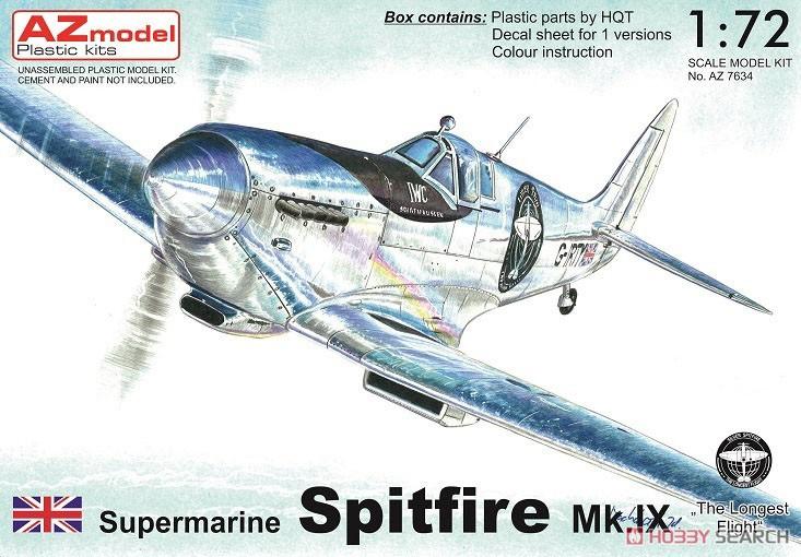 1/72『スピットファイア Mk.IX「ロンゲスト・フライト」』プラモデル-001