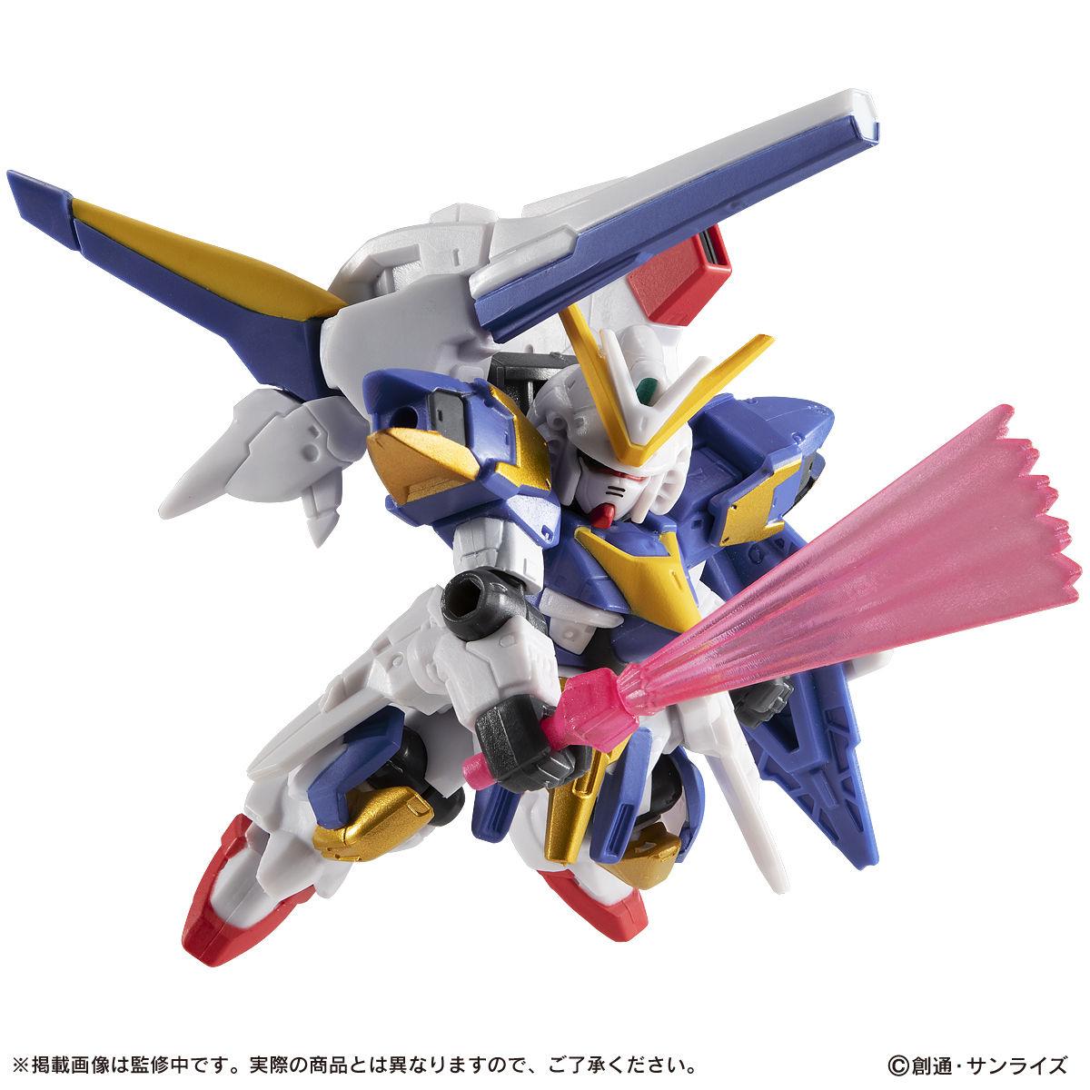 【限定販売】MOBILE SUIT ENSEMBLE『EX15 V2アサルトバスターガンダム&光の翼セット』Vガンダム 可動フィギュア-006