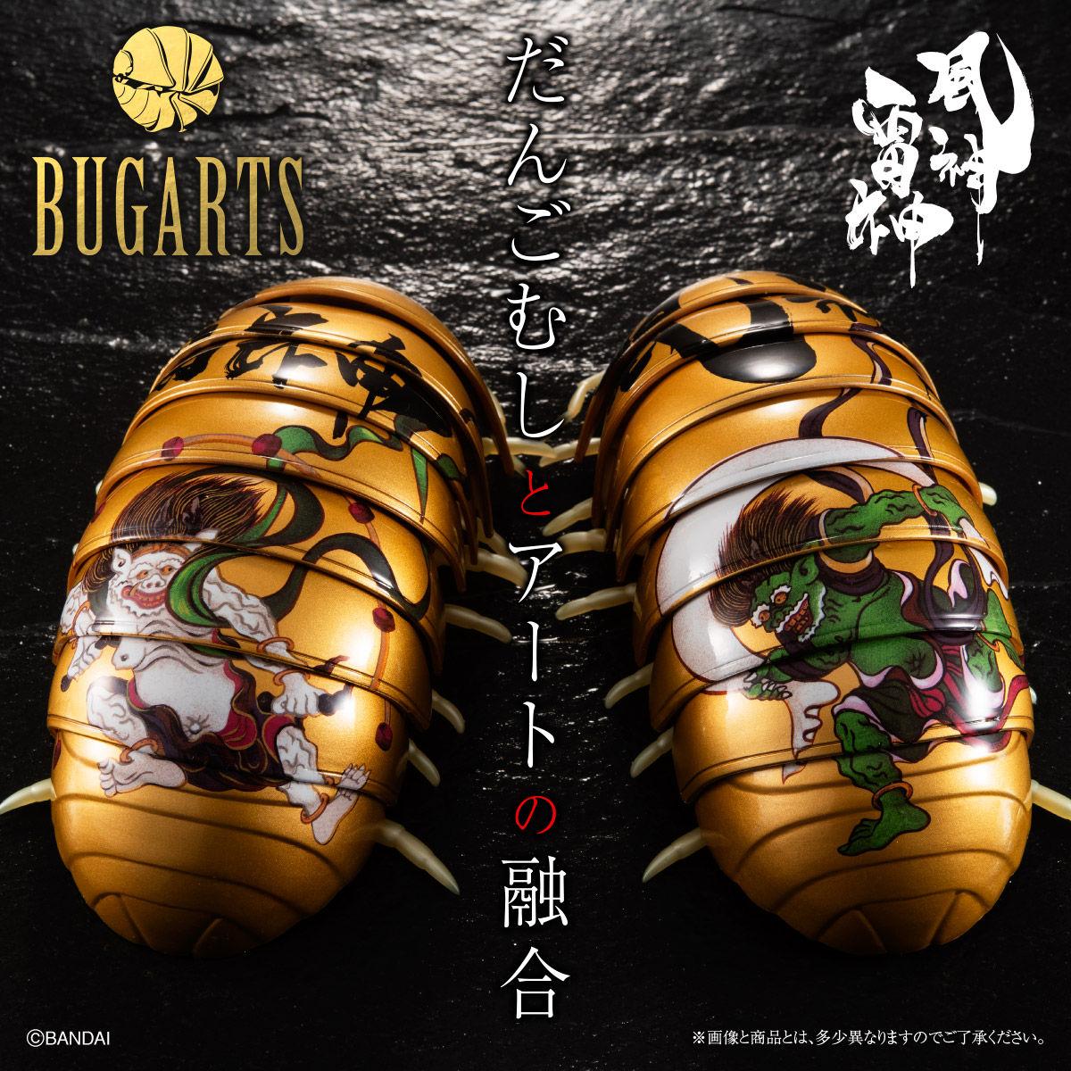 ガシャポン『BUGARTS 風神雷神図』可動フィギュア-001