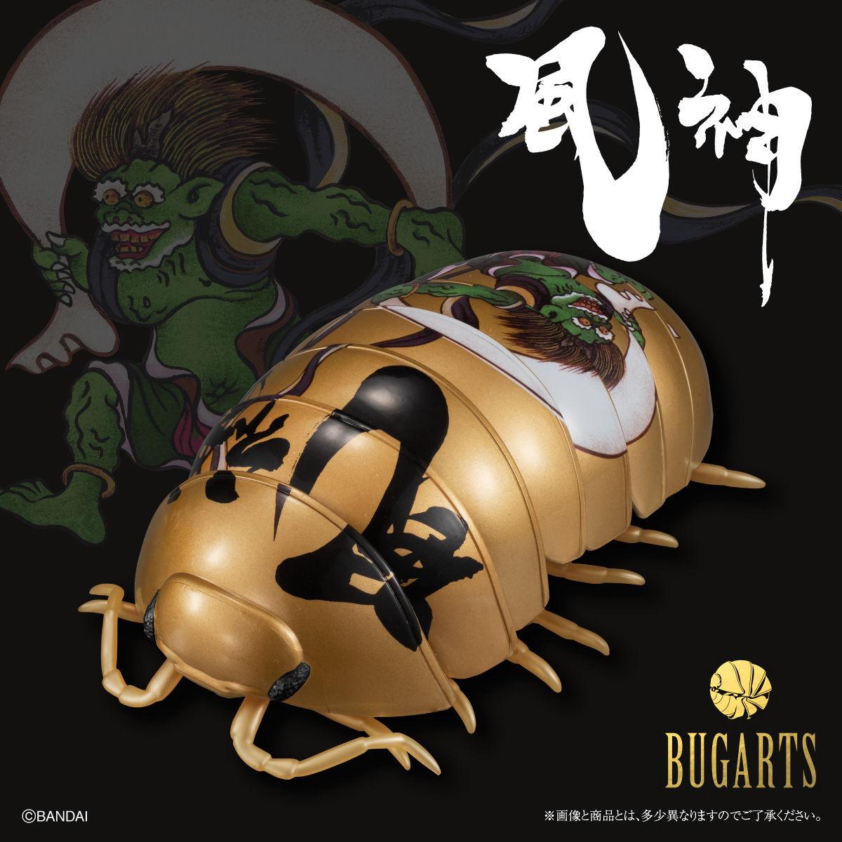 ガシャポン『BUGARTS 風神雷神図』可動フィギュア-003