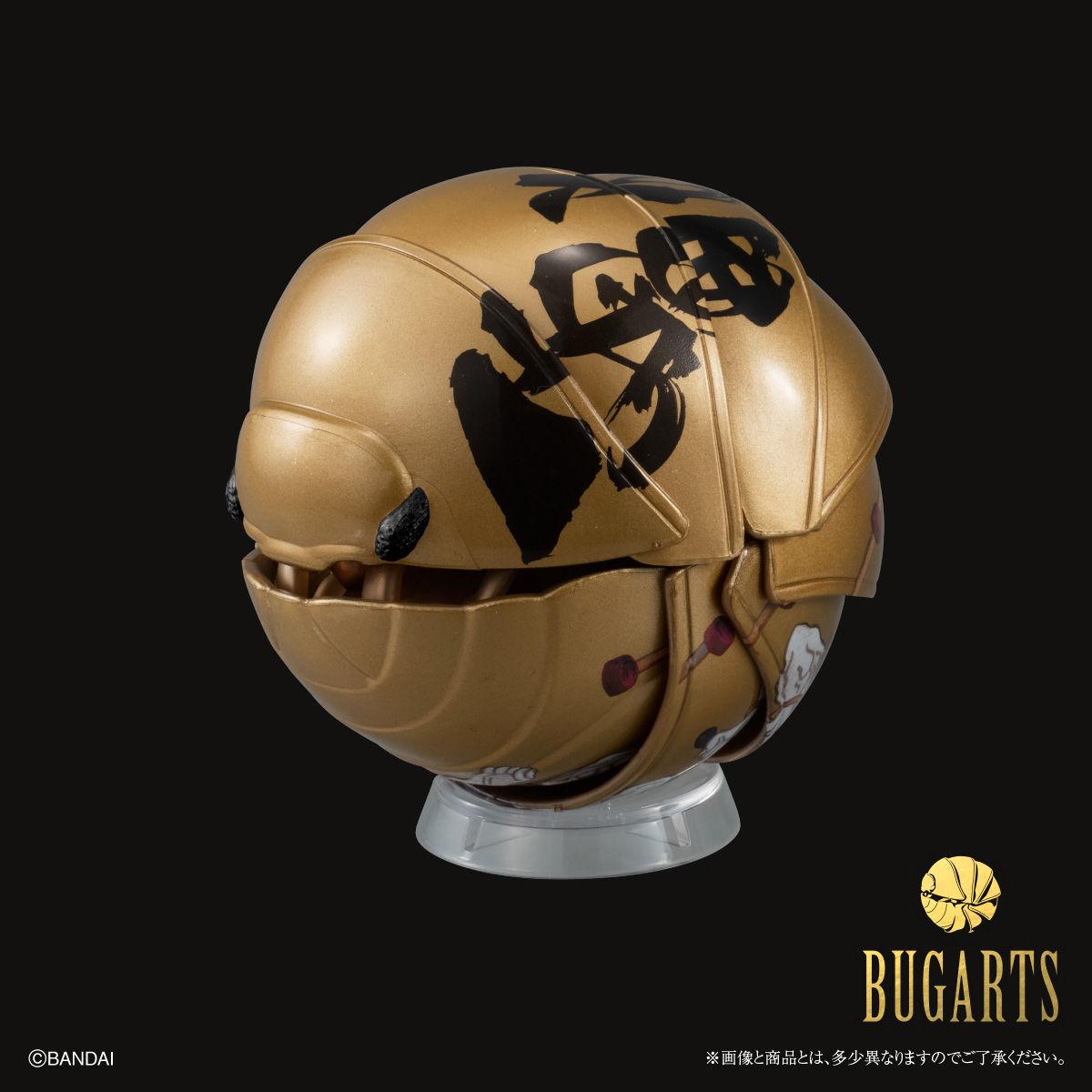 ガシャポン『BUGARTS 風神雷神図』可動フィギュア-007