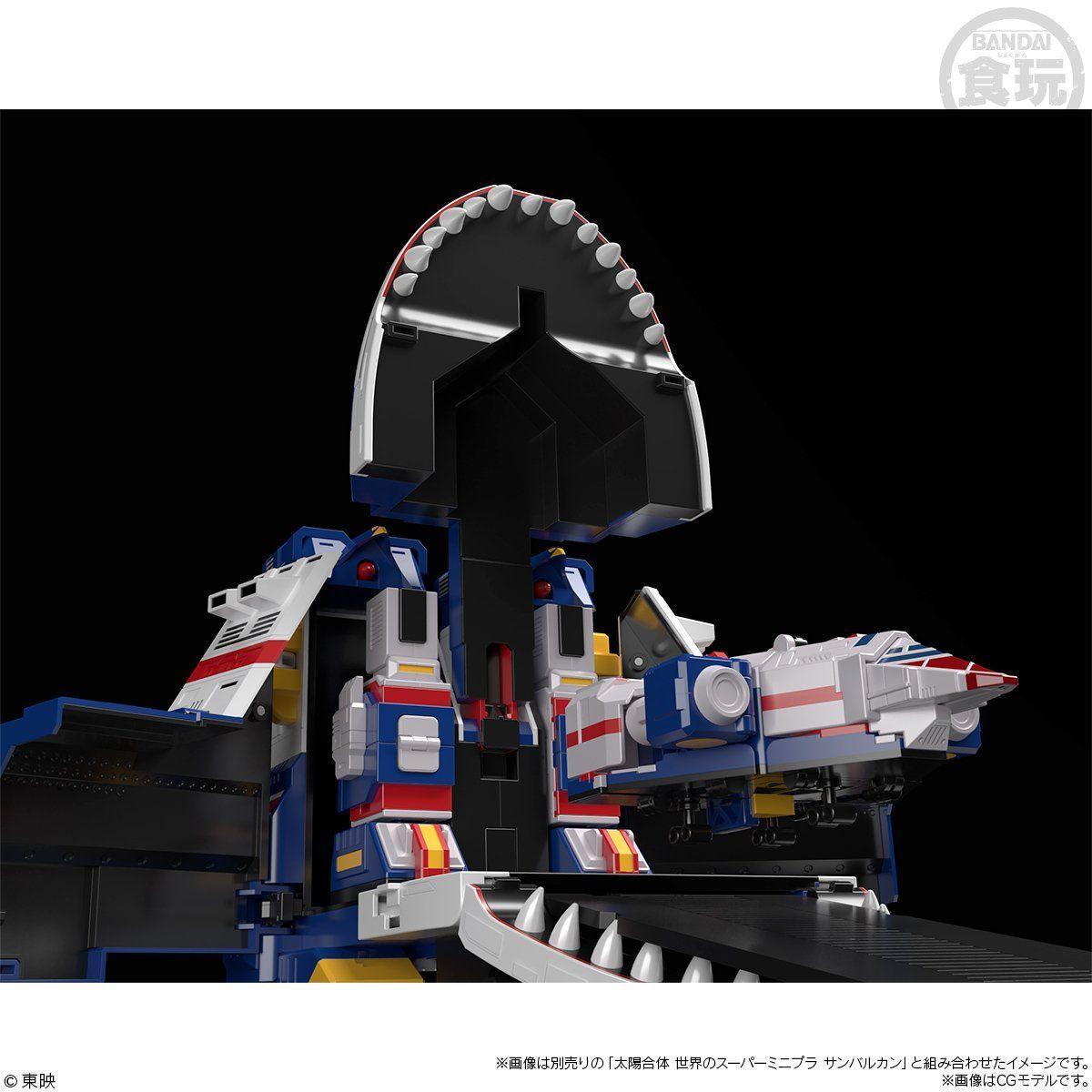 【限定販売】【食玩】スーパーミニプラ『ビッグスケール ジャガーバルカン』太陽戦隊サンバルカン プラモデル-009