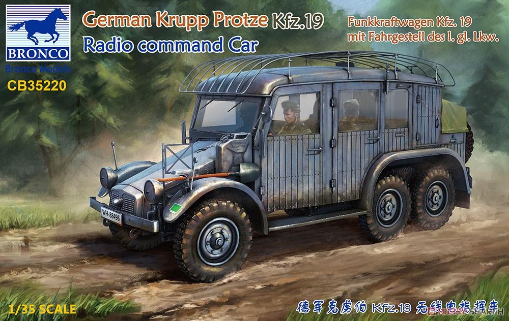 1/35『独・クルップ・プロッツェKfz.19無線指揮車』プラモデル-001