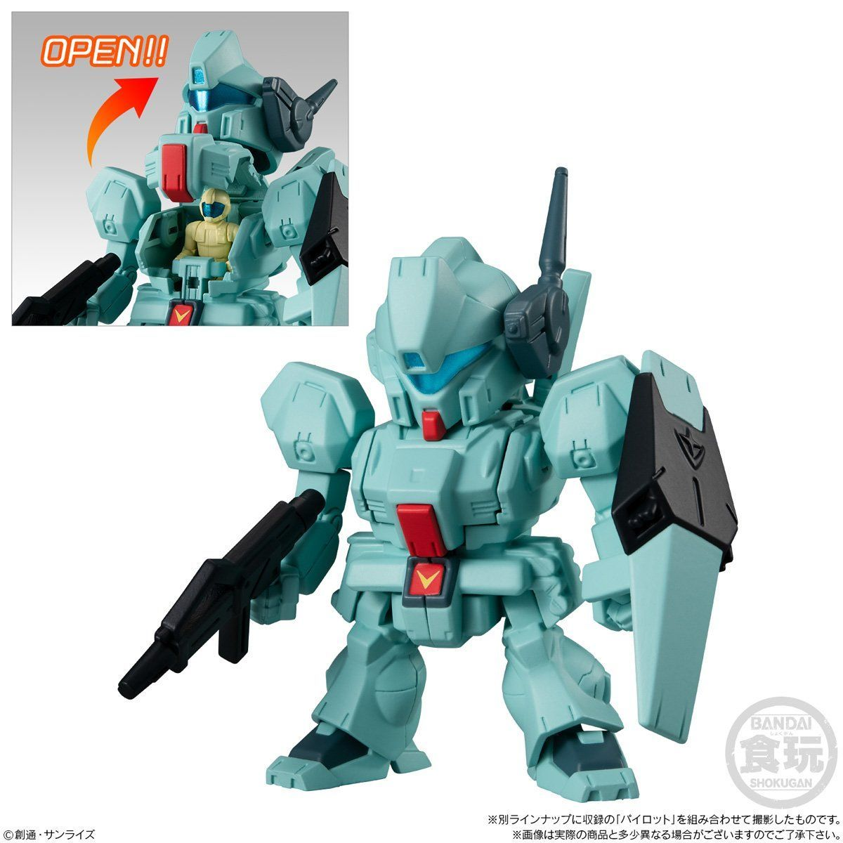 【食玩】機動戦士ガンダム『マイクロウォーズ4』10個入りBOX-003