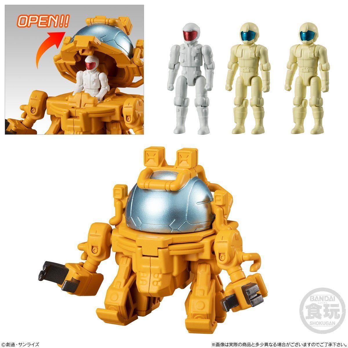 【食玩】機動戦士ガンダム『マイクロウォーズ4』10個入りBOX-004
