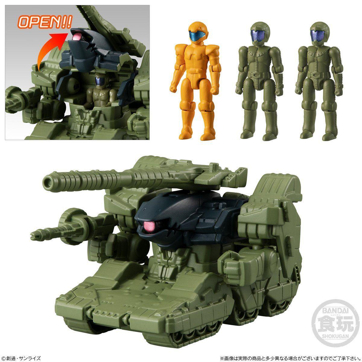 【食玩】機動戦士ガンダム『マイクロウォーズ4』10個入りBOX-006