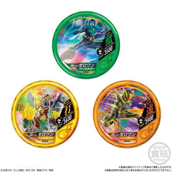 【食玩】仮面ライダー『ブットバソウル キットラムネ2』20個入りBOX-002