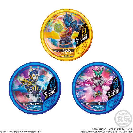 【食玩】仮面ライダー『ブットバソウル キットラムネ2』20個入りBOX-003