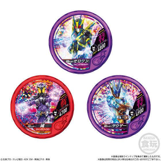 【食玩】仮面ライダー『ブットバソウル キットラムネ2』20個入りBOX-004