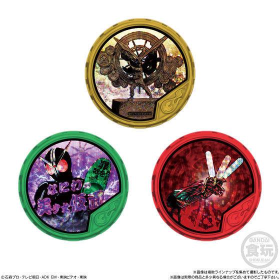 【食玩】仮面ライダー『ブットバソウル キットラムネ2』20個入りBOX-005