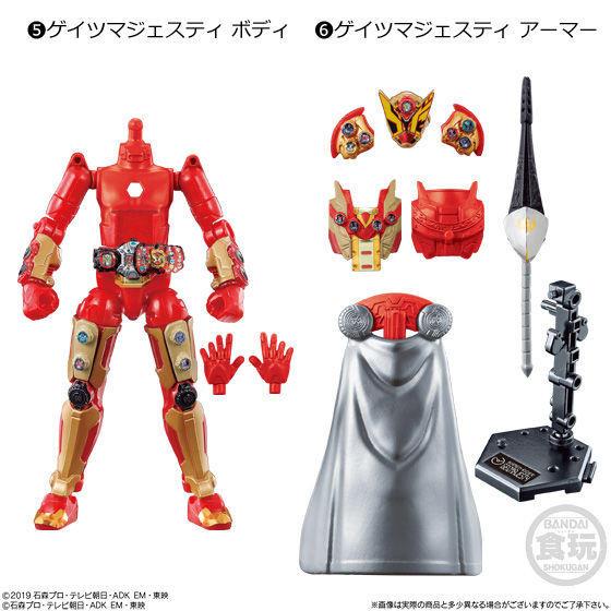 【食玩】装動『ゼロワン AI 05 & 装動 仮面ライダージオウ』コンプリートセット-004