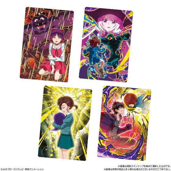 【食玩】『ゲゲゲの鬼太郎 カードウエハース4』20個入りBOX-003