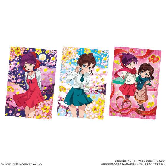【食玩】『ゲゲゲの鬼太郎 カードウエハース4』20個入りBOX-004