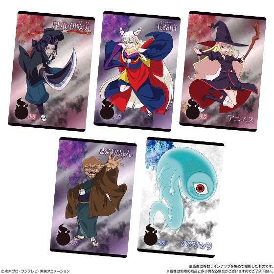 【食玩】『ゲゲゲの鬼太郎 カードウエハース4』20個入りBOX-006
