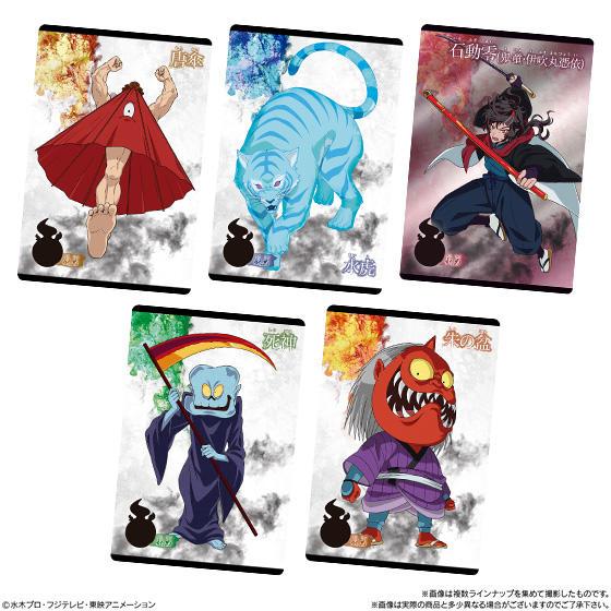 【食玩】『ゲゲゲの鬼太郎 カードウエハース4』20個入りBOX-007