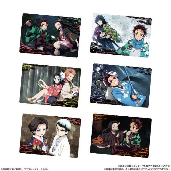 【食玩】『鬼滅の刃 ウエハース』20個入りBOX-006