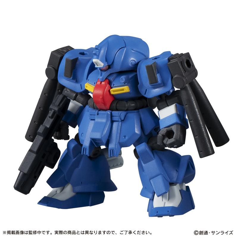 機動戦士ガンダム『MOBILE SUIT ENSEMBLE 13』10個入りBOX-002