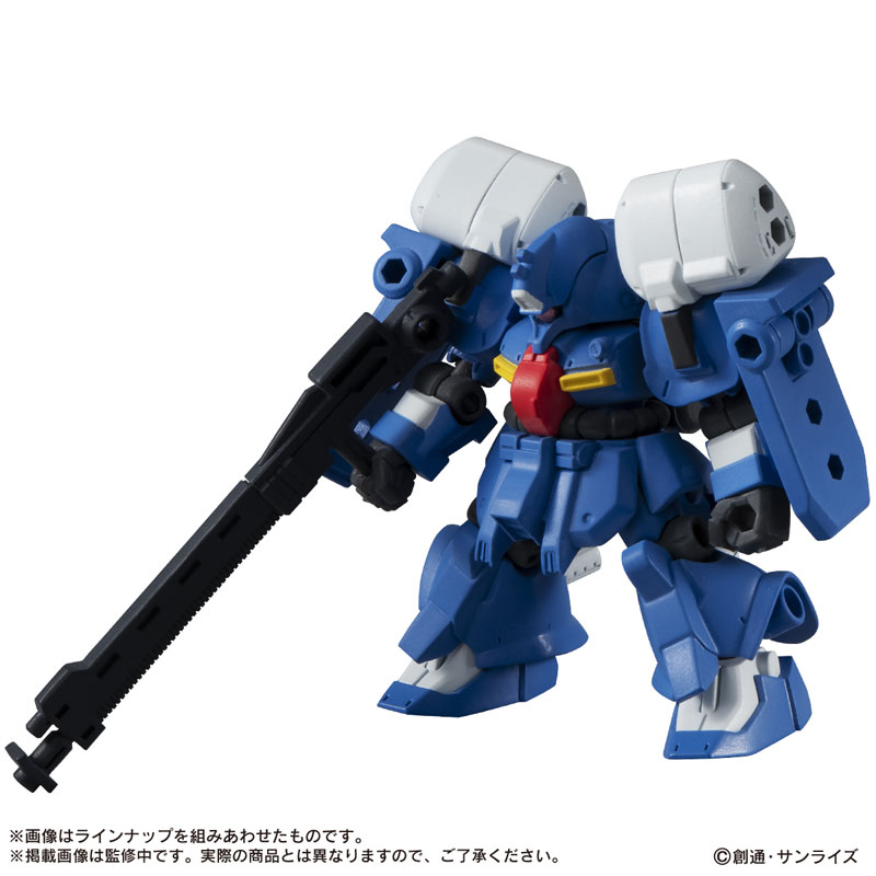 機動戦士ガンダム『MOBILE SUIT ENSEMBLE 13』10個入りBOX-007