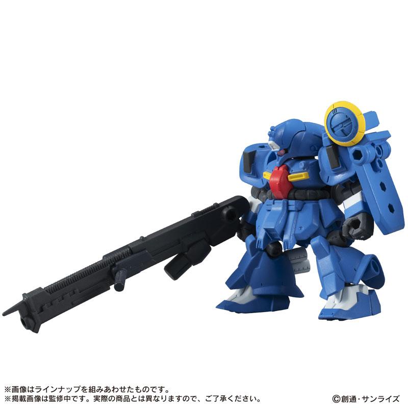 機動戦士ガンダム『MOBILE SUIT ENSEMBLE 13』10個入りBOX-008