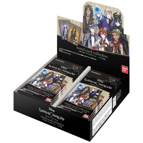 【再販】ディズニー ツイステッドワンダーランド『メタルカードコレクション パックver.』20パック入りBOX