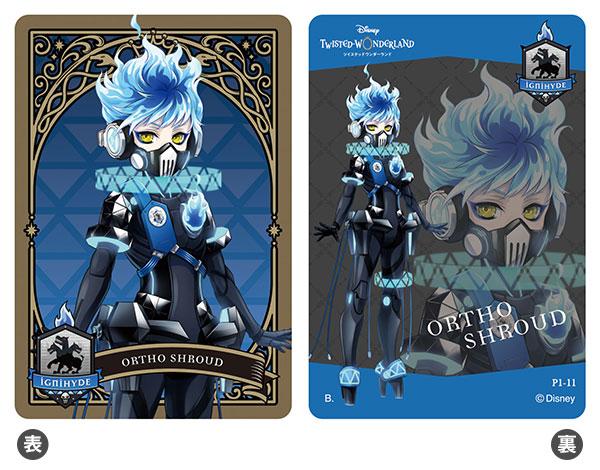 ディズニー ツイステッドワンダーランド『メタルカードコレクション パックver.』20パック入りBOX-011