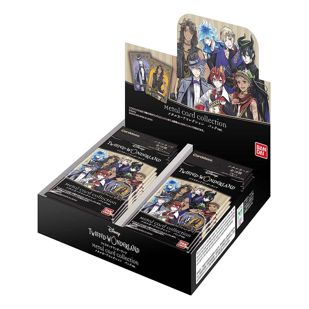 【再販】ディズニー ツイステッドワンダーランド『メタルカードコレクション パックver.』20パック入りBOX-019