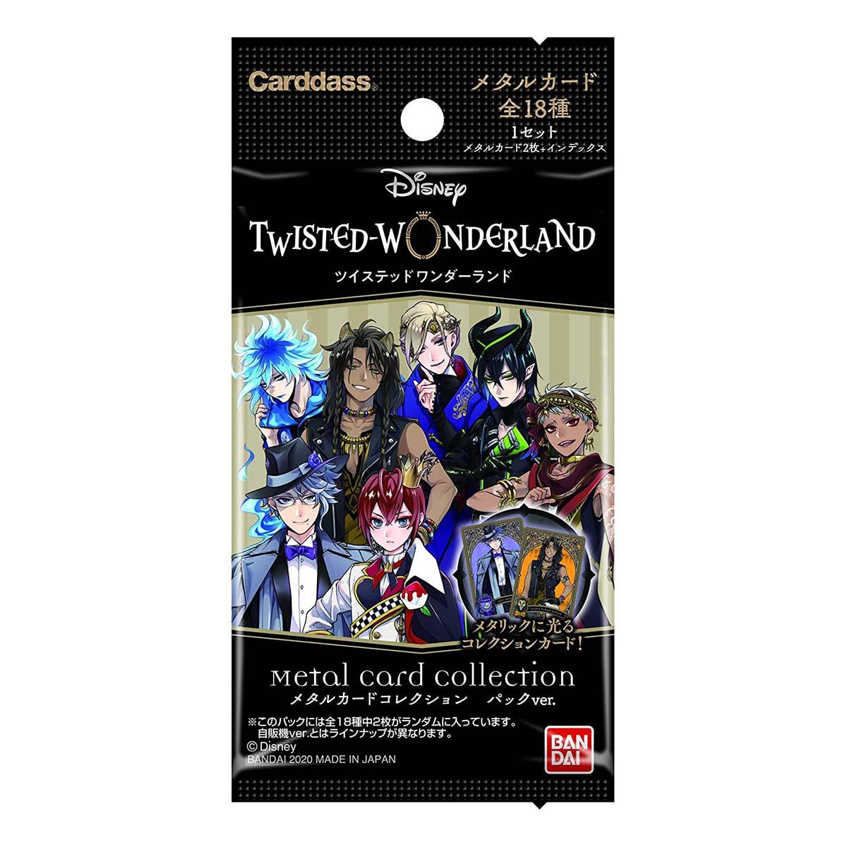 ディズニー ツイステッドワンダーランド『メタルカードコレクション パックver.』20パック入りBOX-020