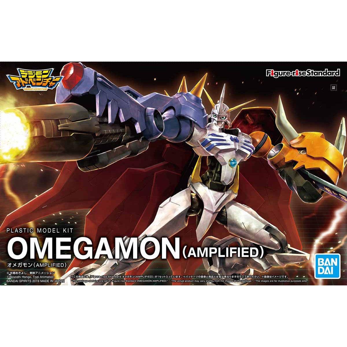 【再販】Figure-rise Standard『オメガモン(AMPLIFIED)』デジモンアドベンチャー プラモデル-009