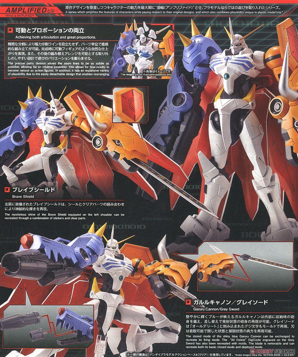 【再販】Figure-rise Standard『オメガモン(AMPLIFIED)』デジモンアドベンチャー プラモデル-013