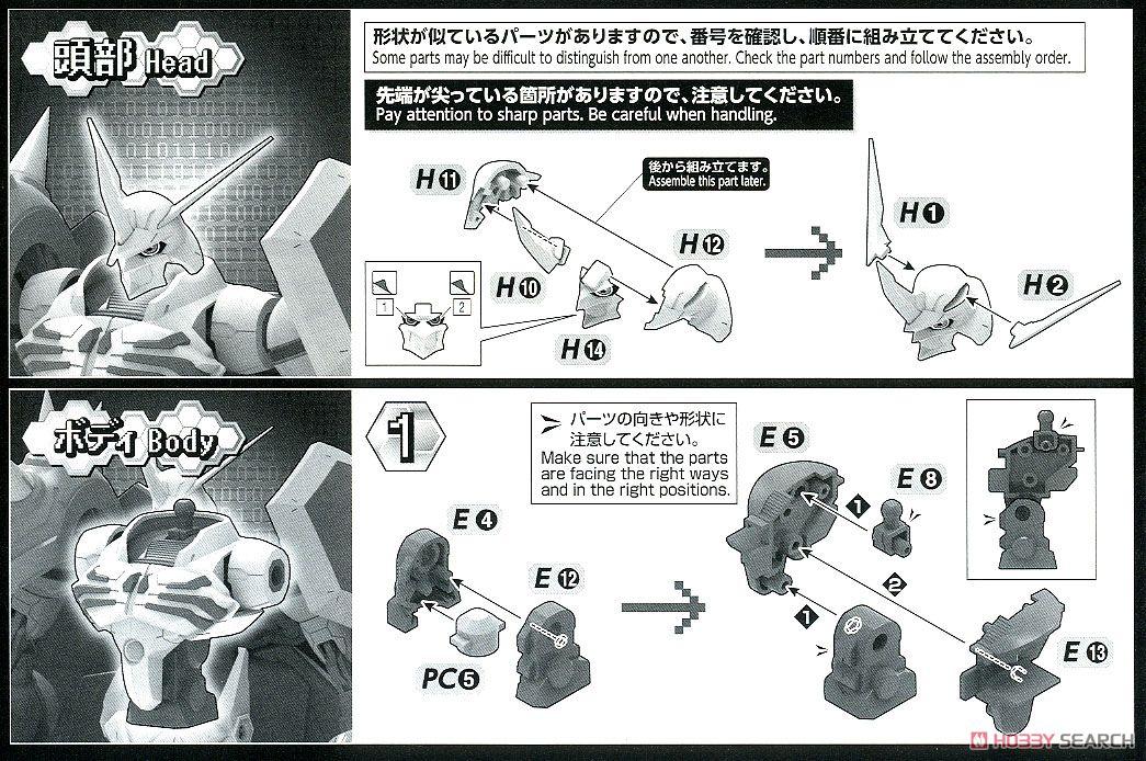 【再販】Figure-rise Standard『オメガモン(AMPLIFIED)』デジモンアドベンチャー プラモデル-014