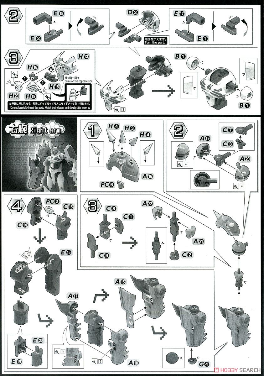 【再販】Figure-rise Standard『オメガモン(AMPLIFIED)』デジモンアドベンチャー プラモデル-015