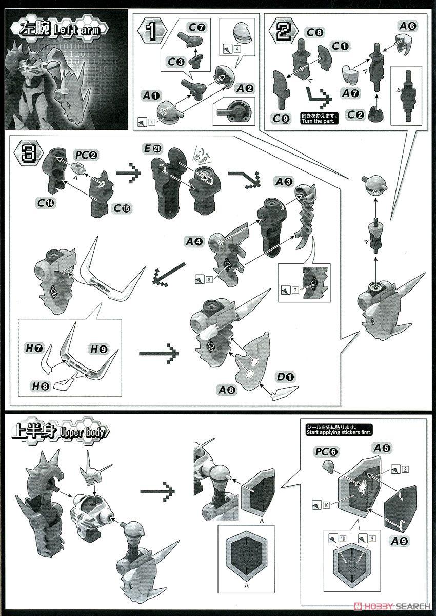 【再販】Figure-rise Standard『オメガモン(AMPLIFIED)』デジモンアドベンチャー プラモデル-016