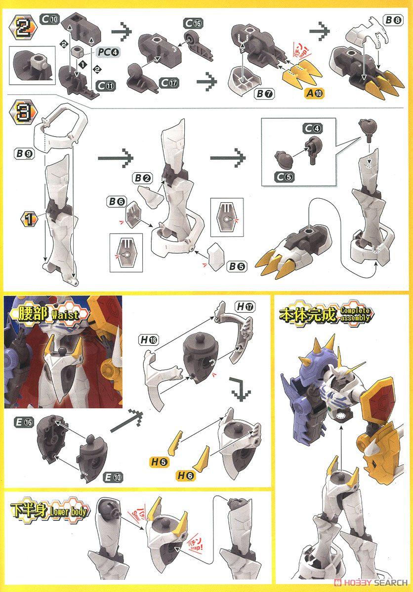 【再販】Figure-rise Standard『オメガモン(AMPLIFIED)』デジモンアドベンチャー プラモデル-018