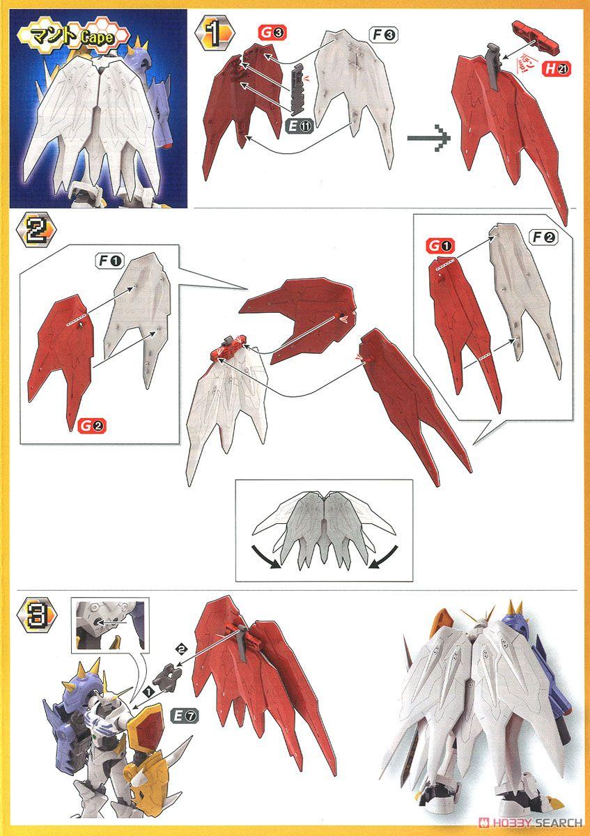 【再販】Figure-rise Standard『オメガモン(AMPLIFIED)』デジモンアドベンチャー プラモデル-019