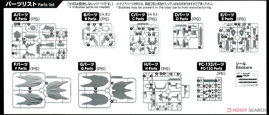 【再販】Figure-rise Standard『オメガモン(AMPLIFIED)』デジモンアドベンチャー プラモデル-021