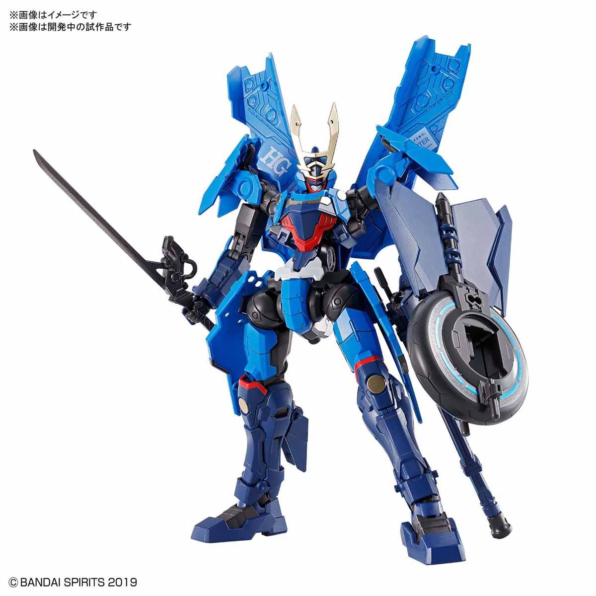 HG『蒼流丸』プラモデル-001