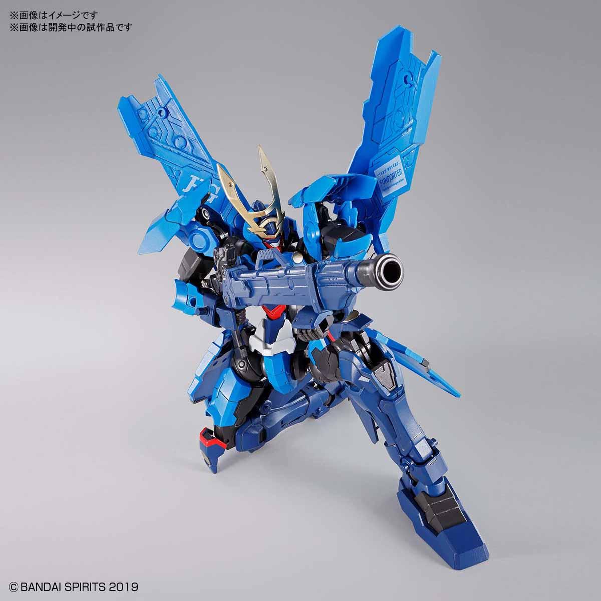 HG『蒼流丸』プラモデル-004