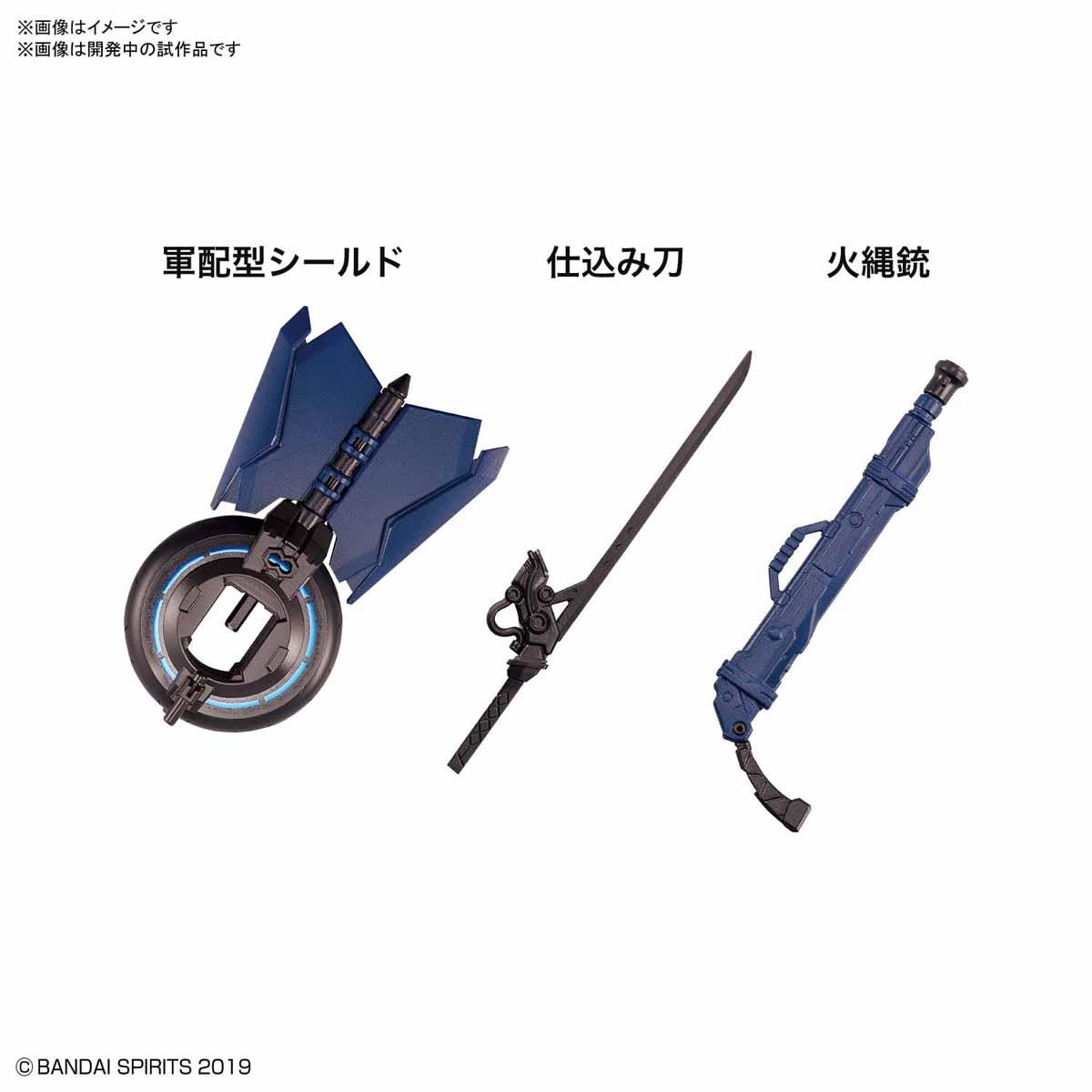 HG『蒼流丸』プラモデル-005